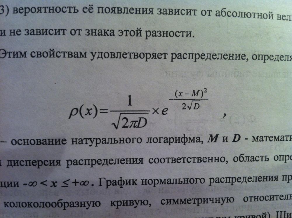 Форекс математическая выкладка
