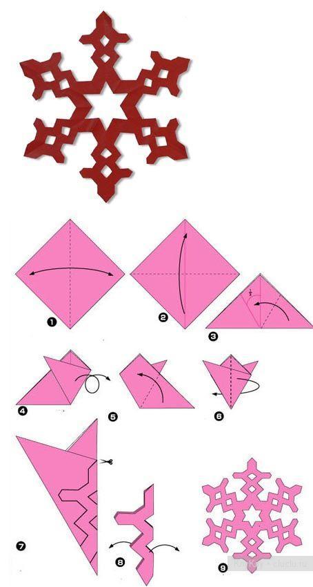 Как сделать поделки из бумаги снежинки