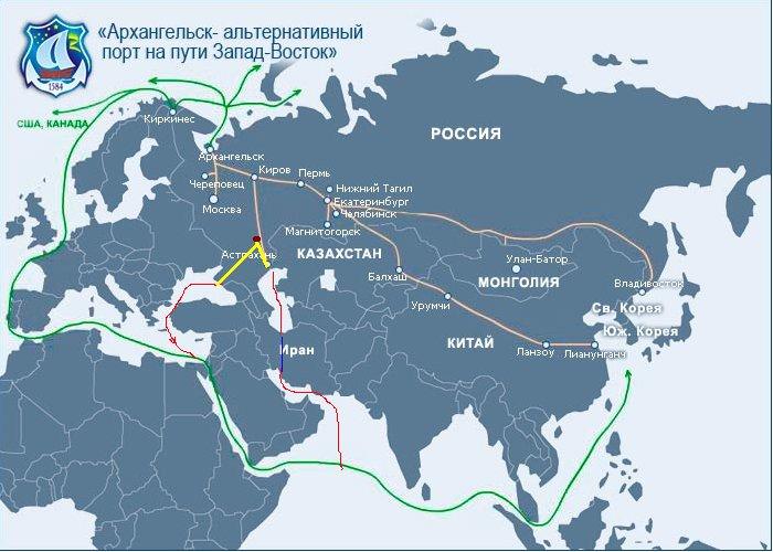 Архангельск- альтернативный порт на пути Запад-Восток